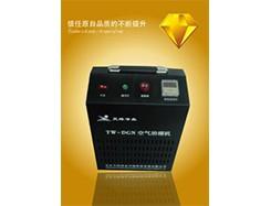 TW-DGN空气治理机